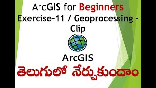 How to Use CLIP tool in ARCGIS / GIS in Telugu