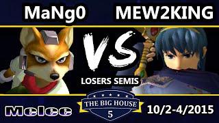 The Big House 5 - Mew2King (Marth) Vs. Mango (Fox, Falco) - Losers Semis - SSBM