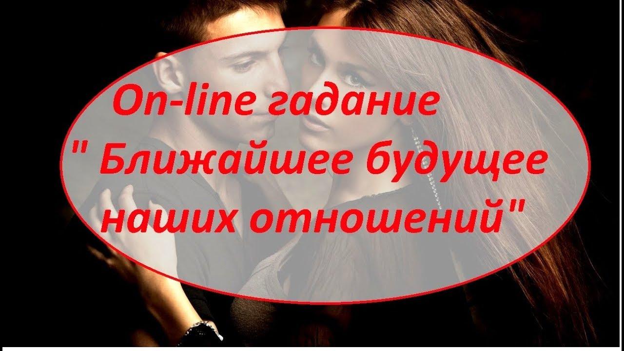 Гадание на таро бесплатно день месяца восьмерка пентаклей таро значение в отношениях