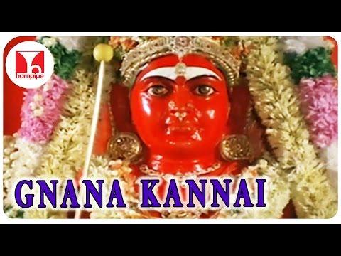 Samayapurathale Satchi Songs | Tamil Devotional Movie | K.V.Mahadevan |  Gnana Kannai | Hornpipe