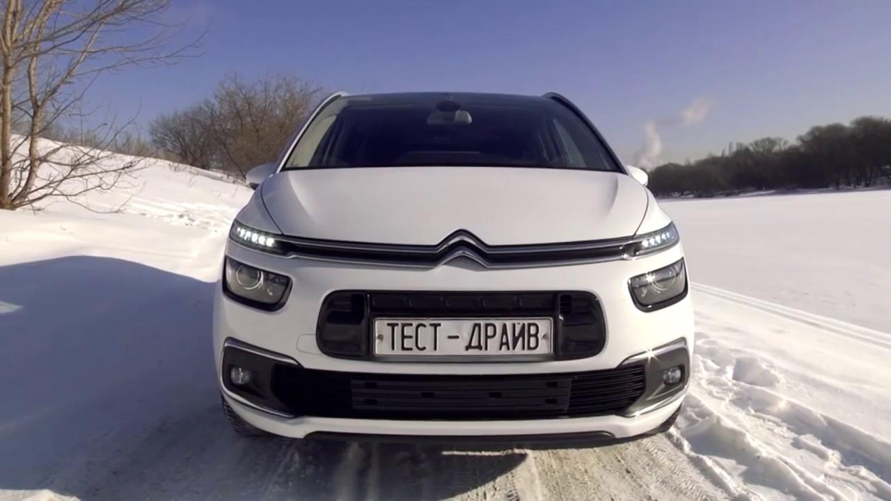 народный авто ситроен с4 на канале драйв