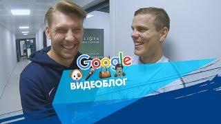 Видеоблог: футболисты отвечают на самые необычные запросы в Google