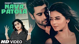 Nava Patola: Prreity Wadhwa (Full Song) Vinay Vinayak | Bambb Homie | Latest Punjabi Songs 2019