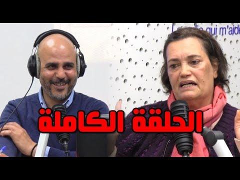 نعيمة بوحمالة في قفص الاتهام.. الحلقة الكاملة