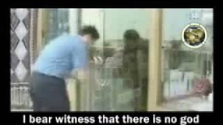 Azan in Iran