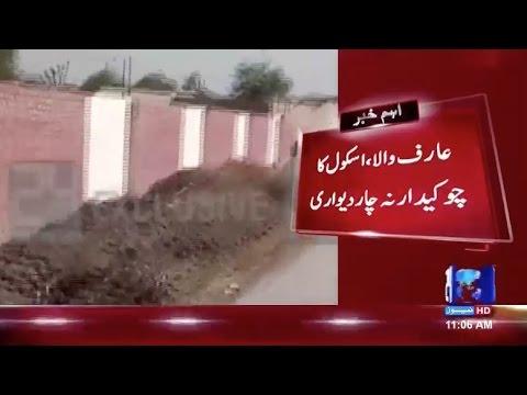 Girls primary school transformed into wedding hall in Arifwala