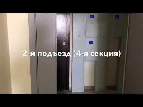ЖК Лукино-Варино. Корпус 48-8. Открывание входных дверей