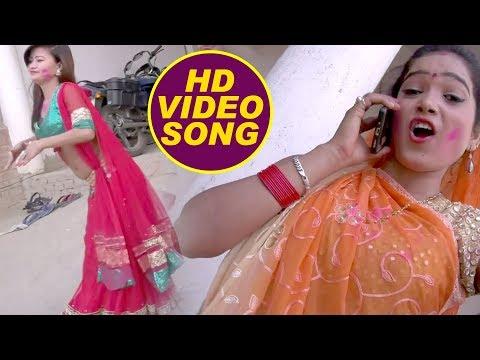 नया भोजपूरी HOLI गीत 2018 - Bhatar Badlaiya - Sunil Sajan - Bhojpuri Holi Songs 2018