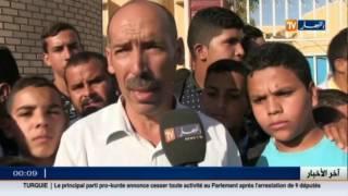 الوادي: سكان وتلاميذ الرباح يحتجون للمطالبة بتوفير الأمن بعد مقتل زميلتهم
