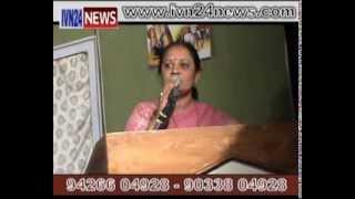 Ivn24news|Ivn Media|Samachar|News|Gujarati News|India News|ivn-23-01-2014