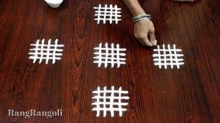 Sankranthi muggulu | Dhanurmasam Geethala muggulu | Pongal Kolams | Lines Rangoli | RangRangoli