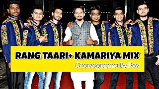 Gambar cover Kamariya+ CHOGADA Dance Performance| Choreographe By Roy