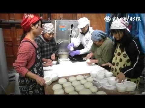 正月用の餅作りピーク五城目町