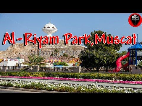 Al Riyam Park Muttrah Kornish Muscat Oman   Riyam Amusement Park Muscat