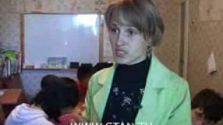 Занятие для детей с ограниченными возможностями