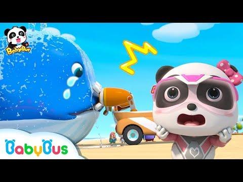 Salvar a La Ballena Bebé   Dibujos Animados Infantiles   Kiki y Sus Amigos   BabyBus