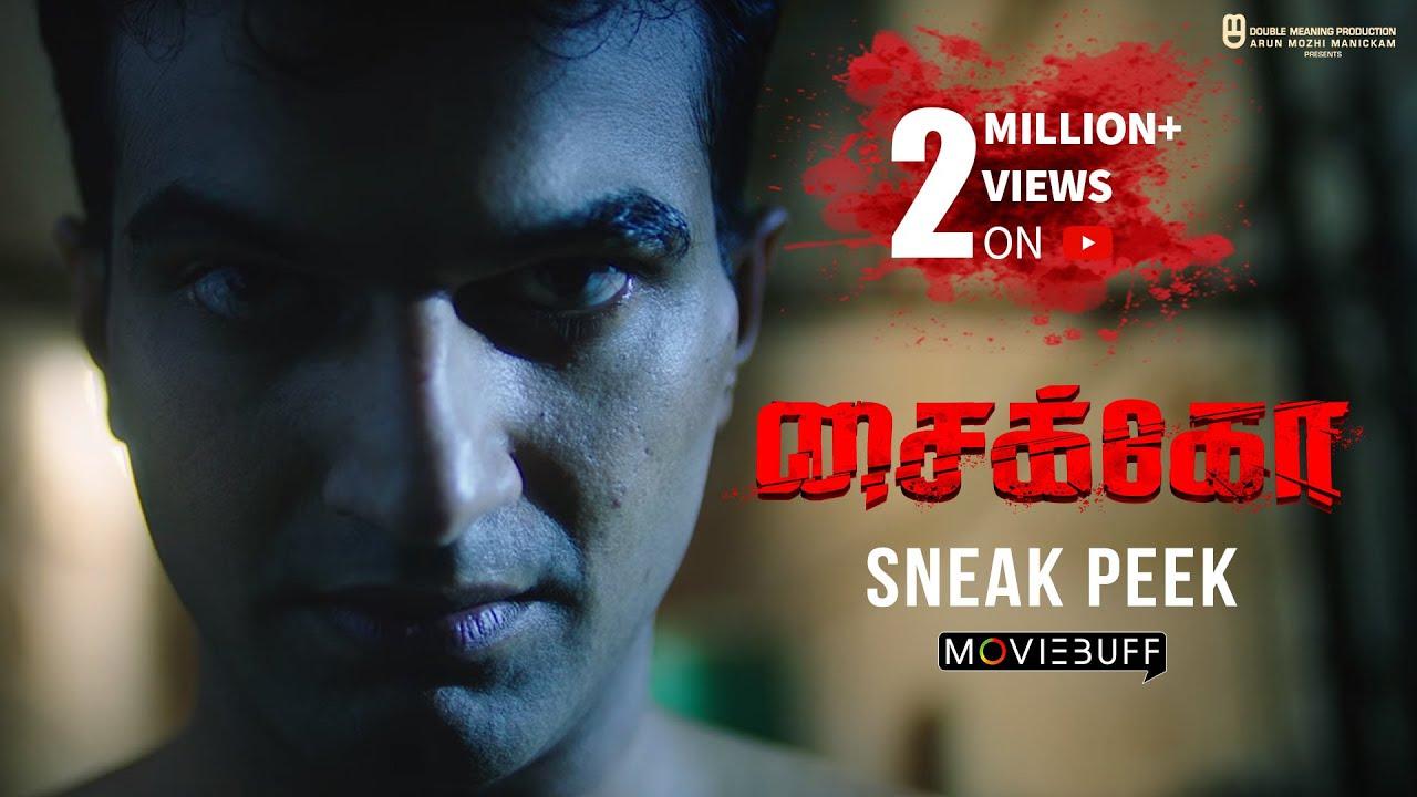 Psycho - Moviebuff Sneak Peek | Udhayanidhi Stalin | Ilayaraja | Mysskin | Aditi Rao, Nithya Menen
