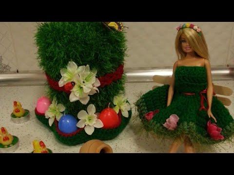 Novruz Ucun Bahar Qizi Mahnisi 3gp Mp4 Mp3 Flv Indir