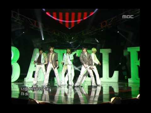 Battle - Crash, 배틀 - 크래쉬, Music Core 20070113