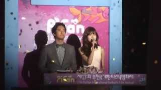 180713 - Fujii Mina & Lee Hyun Woo 17th PiFan Puchon International Fantastic Film Festival opening