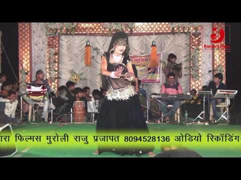 Gokul sharma songs charbhuja sound singhpur Raju mali m. 9983765942