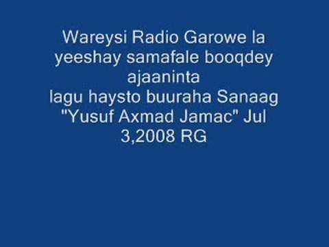 Samafale booqdey ajaanibta lagu haysto Sanaag July 3,2008