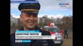 Вести-Хабаровск. Свадьба на фоне паводка