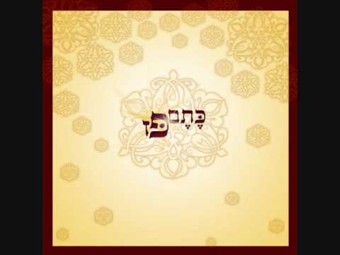 כתם פז - קומי אורי | Ketem Paz - Kumi Ori - A Love Song for Jerusalem