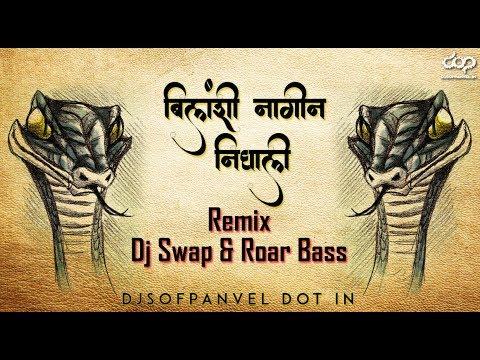 Bilanchi Nagin Remix Dj Swap & Roar Bass