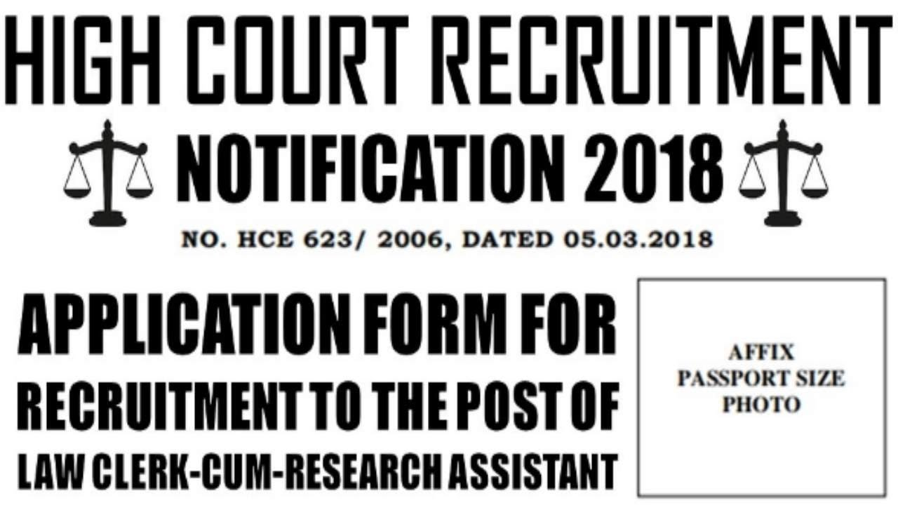 High Court Recruitment 2018 | Latest Sarkari Naukri | Govt Jobs ...