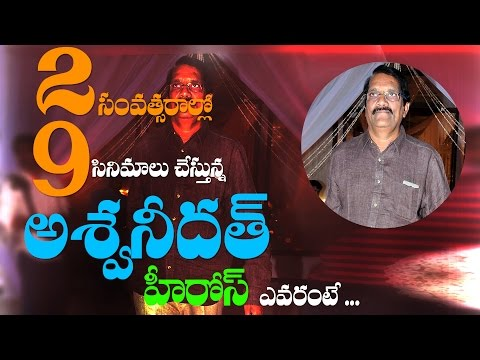 Ashwini Dutt to produce 9 movies in 2 years || Aswani Dutt ||