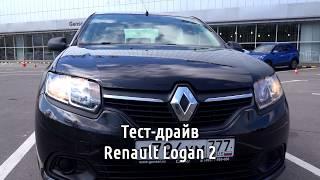 Тест-драйв автомобиля Renault Logan 2