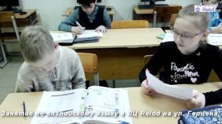 """Урок """"Plural"""" (Лингвистический центр ReloD г. Киров)"""