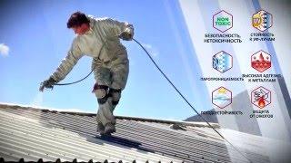 видео Изоляционные материалы/Утеплитель