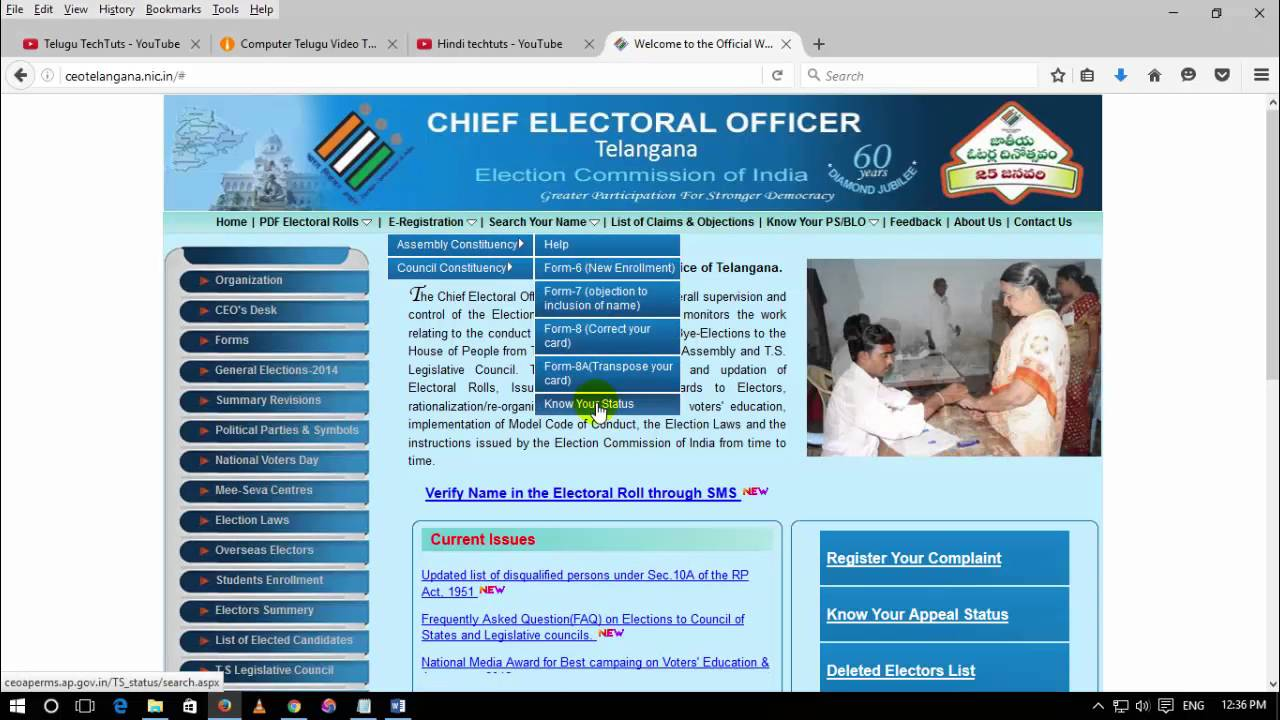 Online color voter id card gujarat - How To Apply Voter Id Card Online In Hindi 2016