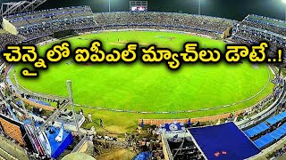 IPL 2018 : Ban IPL Matches Chennai Till Cauvery Management Board Is Formed | Oneindia Telugu