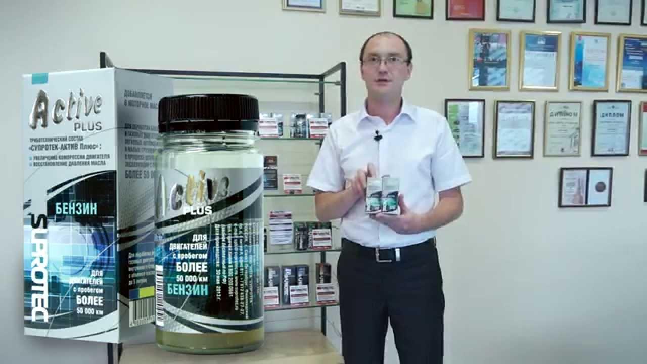 Обзор продукции Suprotec и общая инструкция по применению