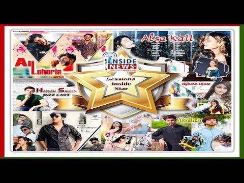 Inside Star We Are Pakistani-We Are Star Session 01