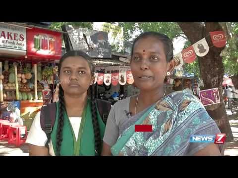 No summer holidays for 9th and 11th standard students | News7 Tamil