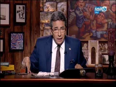 اخر النهار | محمود سعد : كل البيوت مظلمه حتي تستيقط امك