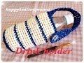 かぎ針で編むペットボトルホルダー(drink holder)の編み方☆Crochet☆鉤針入門