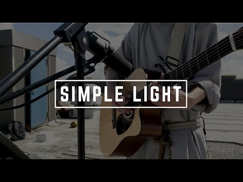 SHADE  // Simple Light // Brother Isaiah