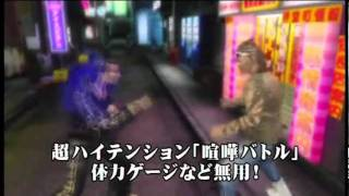 TGS 2010 - Black Panther A New Yakuza Chapter Trailer