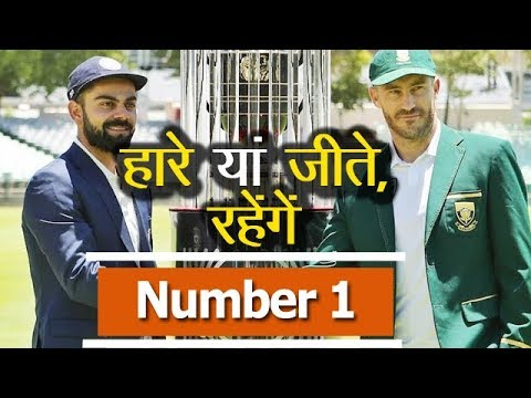 India Vs South Africa Test Series 2018