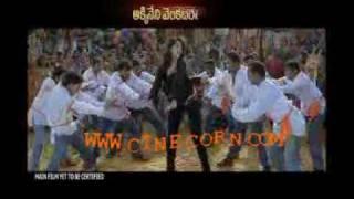 Panchakshari Telugu Cinema Trailer - Anushka - www.cinecorn.com