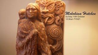 Waka Huia PROMO Mokikiwa Hutchen thumbnail