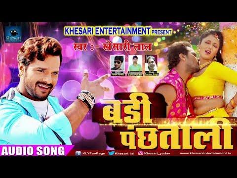 Chintu Pandey Ka Comedy Mai Re Mai Hamra Uhe Laiki Chahi.............