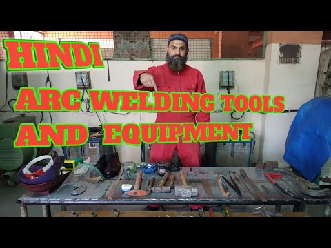 ARC WELDING TOOLS AND EQUIPMENT || WELDING ALL TIPS ||