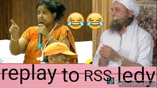 Funny taqreer RSS khatoon ko jawab by Mufti Tariq Masood Sahab 🔥 🔥