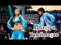 Valayapatti Thavile Video Song AR RAhman Songs Vijay Songs Vijay Azhagiya Tamil Magan Songs mp3